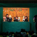 劇団ひとみ座さんの人形劇をみました。12/18