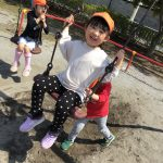 Let`s play in the Park!